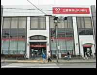 三菱UFJ銀行藤井寺支店