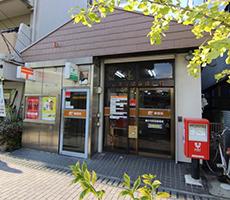 藤井寺駅前郵便局徒歩5分(約400m)