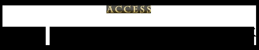 ACCESS 大阪市内へのアクセス良好