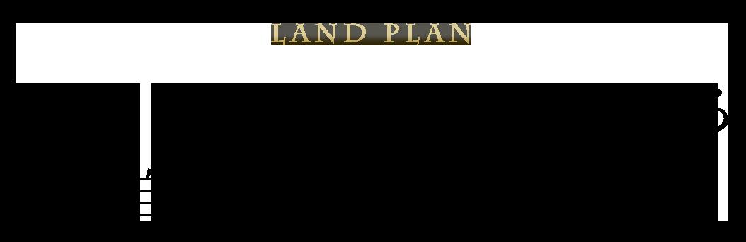 LAND PLAN 風格ある邸宅を実現できる自由度の高い広さ